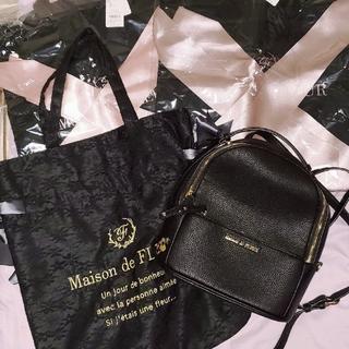 メゾンドフルール(Maison de FLEUR)のMaison de FLEUR ♡ バッグ4点セット(トートバッグ)