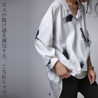 アンティカ(antiqua)のantiqua⭐モノトーンこなれシャツ完売品(シャツ/ブラウス(長袖/七分))