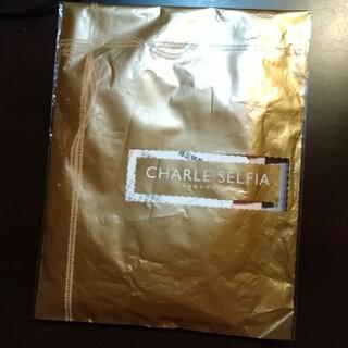 シャルレ(シャルレ)のシャルレ マタニティ ショーツ 新品 / シャルレ セルフィア 下着 (マタニティ下着)