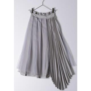 ラベルエチュード(la belle Etude)の説明必読LA BELLE ETUDEチュールオーガンジー×サイドプリーツスカート(ロングスカート)