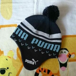 プーマ(PUMA)のBuzz様専用 ☆ PUMA ニット帽 子供用(帽子)