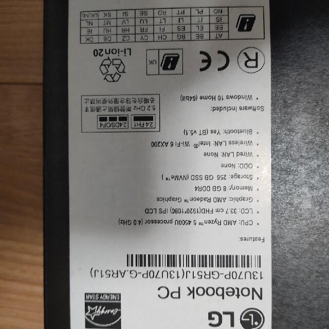 LG Electronics(エルジーエレクトロニクス)の新品未開封品 LG Ultra PC  13U70P-GR51J スマホ/家電/カメラのPC/タブレット(ノートPC)の商品写真