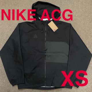 ナイキ(NIKE)のXS 新品 ナイキ ACG 2.5L パッカブルジャケット NIKELAB(ナイロンジャケット)