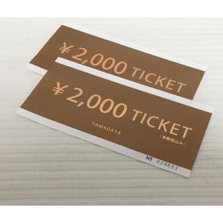 ヤマダヤ ショップチケット 4000円分 スコットクラブ 3月31日