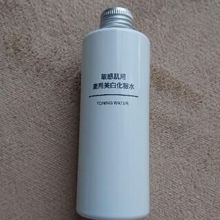 MUJI (無印良品) - 無印良品 敏感肌用薬用美白化粧水