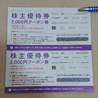 アズールバイマウジー(AZUL by moussy)のバロックジャパンリミテッド 株主優待券 4000円分(ショッピング)