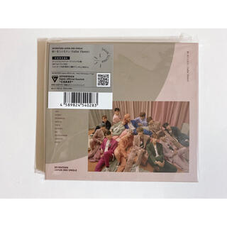 セブンティーン(SEVENTEEN)のSEVENTEEN セブチ 舞花 舞い落ちる花びら CD 開封済み(K-POP/アジア)