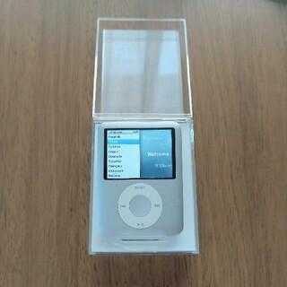 アイポッド(iPod)のiPod nano 第3世代 4GB シルバー(ポータブルプレーヤー)