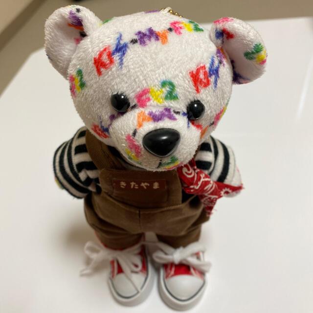 Kis-My-Ft2(キスマイフットツー)のキスマイベア  キスどき 北山宏光Ver. エンタメ/ホビーのタレントグッズ(アイドルグッズ)の商品写真