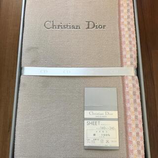 Christian Dior - 【未使用】クリスチャンディオール タオルシーツ【手渡し・郵送選択可】