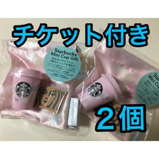 スターバックスコーヒー(Starbucks Coffee)のSAKURA2021スターバックスミニカップギフト 2個セット(フード/ドリンク券)