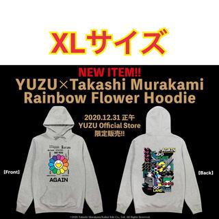 ゆず × 村上隆 コラボ パーカー XL(パーカー)