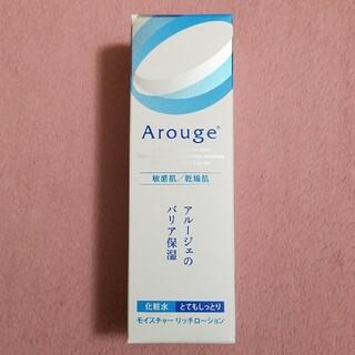 アルージェ(Arouge)のアルージェ モイスチャー リッチローション《とてもしっとり》(化粧水/ローション)