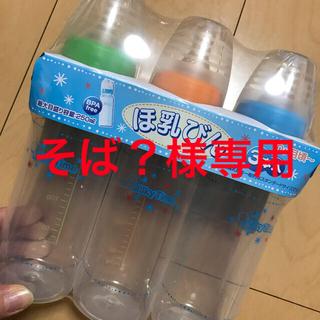 ニシマツヤ(西松屋)の西松屋レック 哺乳瓶 使い捨て ミルキータイム ディスポ(哺乳ビン)