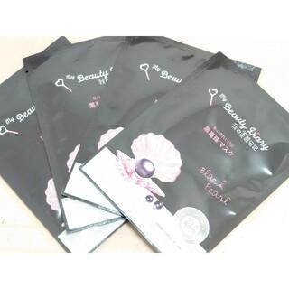 ワタシノキレイニッキ(我的美麗日記([私のきれい日記))の我的美麗日記♡黒真珠マスク 4枚セット(パック/フェイスマスク)