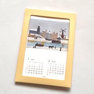 イケア(IKEA)の2021年 ナイーヴアート 卓上カレンダー(カレンダー/スケジュール)