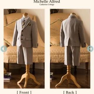 キャサリンコテージ(Catherine Cottage)のキャサリンコテージ グレー スーツ 100cm(ドレス/フォーマル)