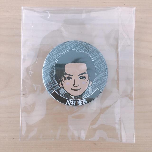 THE RAMPAGE(ザランページ)の川村壱馬 缶バッジ エンタメ/ホビーのタレントグッズ(ミュージシャン)の商品写真