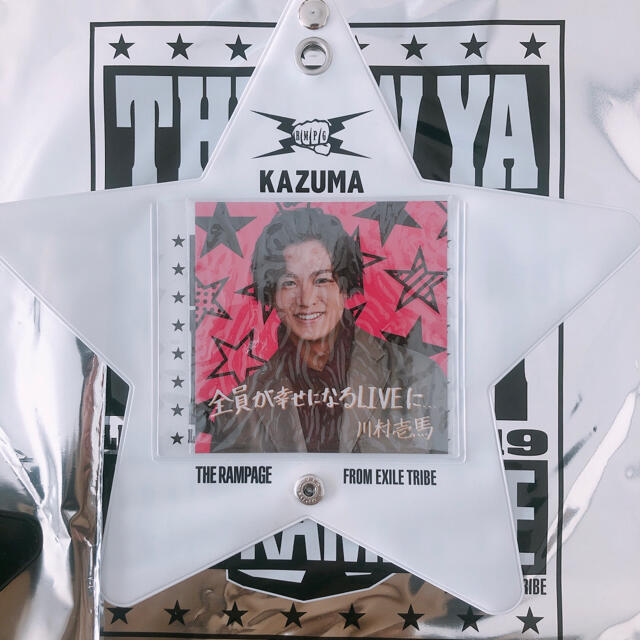 THE RAMPAGE(ザランページ)の川村壱馬 ウォールポケット エンタメ/ホビーのタレントグッズ(ミュージシャン)の商品写真