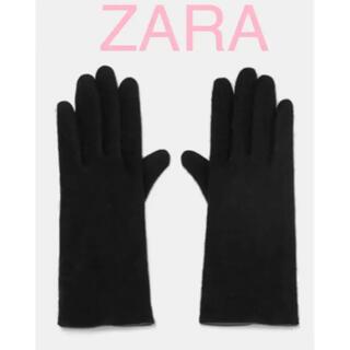 ザラ(ZARA)の新品 ZARA ザラ ウール混手袋 黒 ブラック ウール78% L タグ付き(手袋)