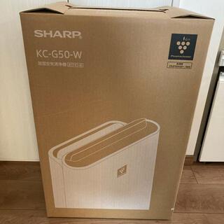 SHARP - プラズマクラスター 加湿空気清浄機 KC-G50-W 新品未使用 未開封