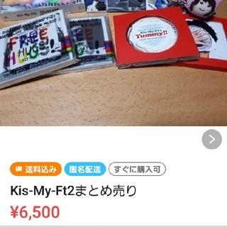 ちーmama様専用(ポップス/ロック(邦楽))