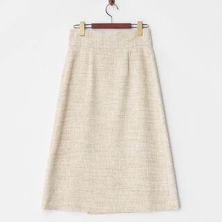 トゥモローランド(TOMORROWLAND)の未使用 ボルジーラップスカート(ロングスカート)