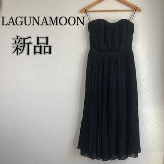 ラグナムーン(LagunaMoon)の新品 ラグナムーン ワンピース プリーツ 結婚式 ドレス M ブラック 黒(ロングドレス)
