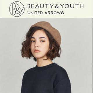 ビューティアンドユースユナイテッドアローズ(BEAUTY&YOUTH UNITED ARROWS)の新品 春夏 モテ女子♡ UNITED ARROWS ベレー帽 (ハンチング/ベレー帽)