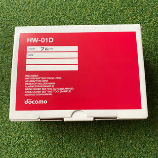 NTTdocomo - docomoキッズ携帯