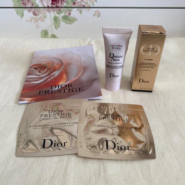 Dior(ディオール)のディオールサンプル 4点セット コスメ/美容のスキンケア/基礎化粧品(化粧水/ローション)の商品写真