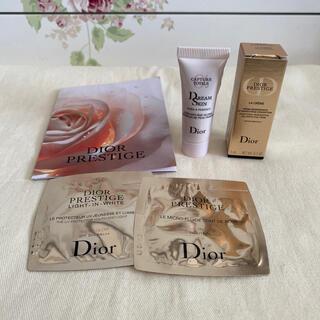 Dior - ディオールサンプル 4点セット
