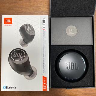 JBS - JBL FREE X