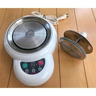 ハリオ(HARIO)のHARIO ハリオ 煎じ器 HMJ-1000N 蓋付(調理道具/製菓道具)