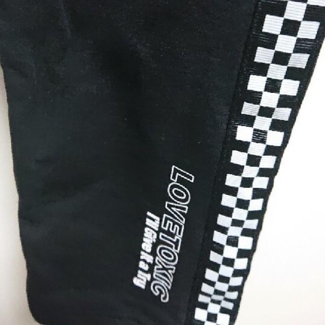 lovetoxic(ラブトキシック)のラブトキシック 未使用 レギンスパンツ L 160 キッズ/ベビー/マタニティのキッズ服女の子用(90cm~)(パンツ/スパッツ)の商品写真