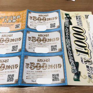 7月迄有効 最新ラウンドワン優待券22500円(5百円券45枚)+α(ボウリング場)