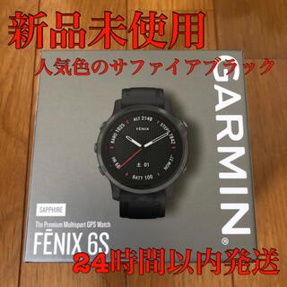 ガーミン(GARMIN)の新品未使用 GARMIN FENIX 6S SAPPHIRE BLACK DLC(腕時計(デジタル))