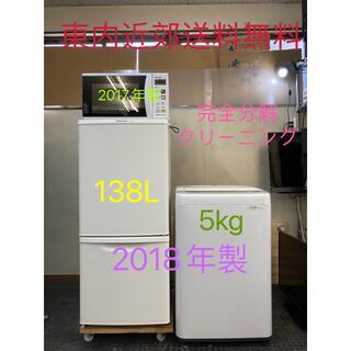 Panasonic - パナソニック 3点家電セット 冷蔵庫、洗濯機、電子レンジ★設置無料、送料無料♪