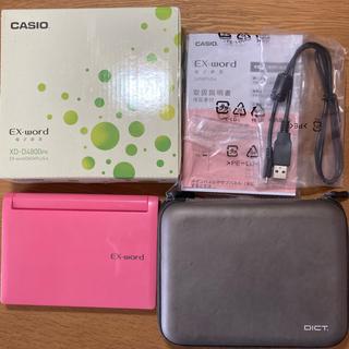 CASIO - 【値下げしました!】電子辞書 CASIO EX-word XD-D4800PK