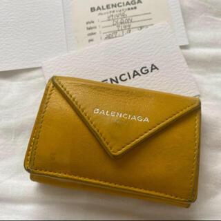 Balenciaga - ミニ財布
