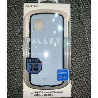アクオス(AQUOS)のAQUOS sense5G/4 PALLET カバー ケース ライトグレー(モバイルケース/カバー)