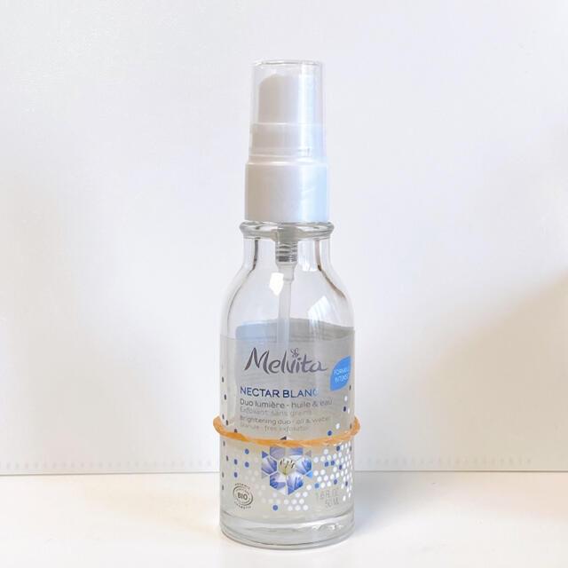 Melvita(メルヴィータ)のメルヴィータ  ネクターブラン ウォーターオイル デュオ コスメ/美容のスキンケア/基礎化粧品(ブースター/導入液)の商品写真