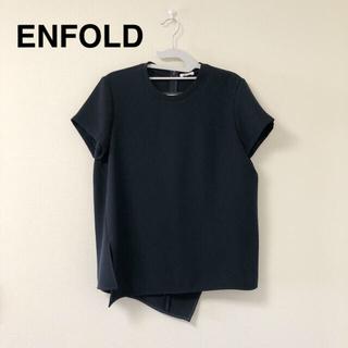ENFOLD - ENFOLD(エンフォルド)トップス Navy