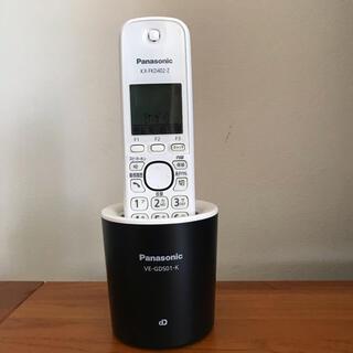 パナソニック(Panasonic)のPanasonic コードレス電話機 子機・充電台(電話台/ファックス台)