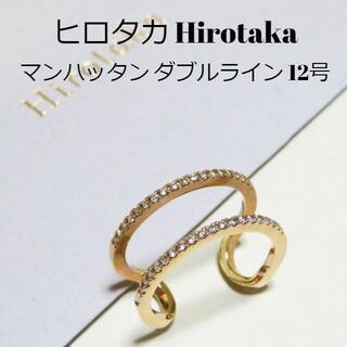 H.P.FRANCE - 【ヒロタカ】K10 マンハッタンダブルラインリング ダイヤ HIROTAKA