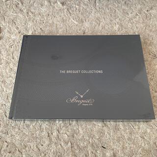 Breguet - Breguet ブレゲ カタログ