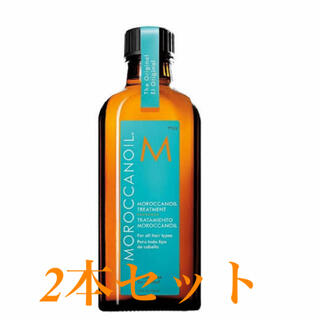 Moroccan oil - モロッカンオイル 100ml 2本セット