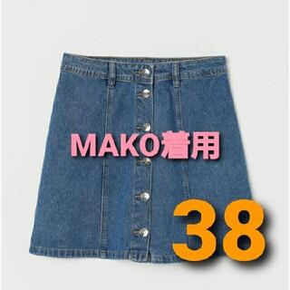 H&M - ★MAKO着用★H&M・NiziU スカート38 エイチアンドエム ニジュー