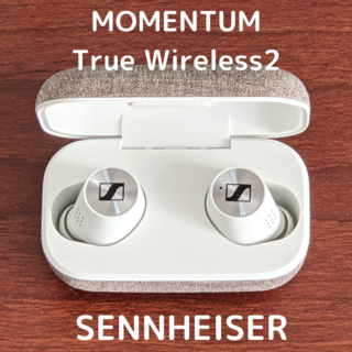 SENNHEISER - ゼンハイザーMOMENTUM TrueWireless2 ノイキャンイヤホン