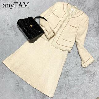 エニィファム(anyFAM)の☆フォーマル☆any FAM エニィファム ノーカラージャケットスーツ セット(スーツ)